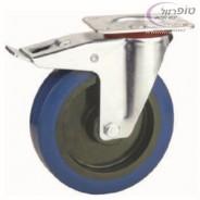 """גלגל מסתובב צמיג כחול איכותי עם בלם קוטר 80 - 200 מ""""מ לבחירה"""