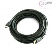כבל HDMI איכותי תומך 1080P תומך 3D אורך 15 מטר במבצע