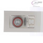 שעון Prograde לתריס חשמלי לקופסא גוויס 4 מקום