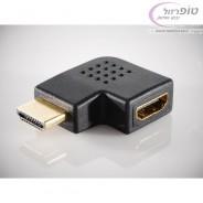 מתאם HDMI שטוח נקבה ל HDMI זכר