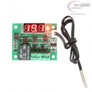 בקר טמפרטורה / טרמוסטט דיגיטלי 12V עם מתג הפעלה / כיבוי מובנה