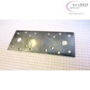 סרגל חיזוק מברזל מגולוון 135*55 עובי 2.5 ממ