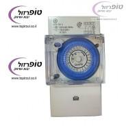 שעון שבת 16A 230V מכני יומי 24 שעות ללוח חשמל להתקנה על פס DIN 3 מקום