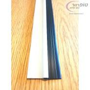 סף דלת גומי או מברשת בצבע חום או לבן עם דבק דו צדדי באורך 1 מטר