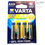 מארז 4 סוללות AAA  תוצרת VARTA גרמניה