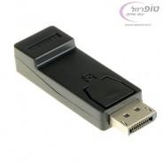 מתאם מ Display Port  זכר ל HDMI נקבה