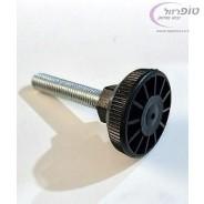 רגלית פילוס קוטר 35 / 40 ממ בסיס פלסטיק בורג 3/8 או M10  או M12
