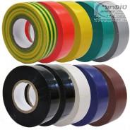 סרט בידוד PVC איזולירבנד 20 מטר במבחר צבעים