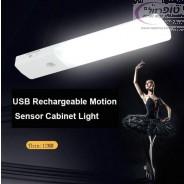 תאורת לד נטענת באמצעות USB כולל חיישן תנועה , עמדת עגינה מגנטית וכבל טעינה USB