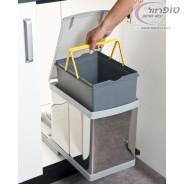 """פח אשפה למטבח 16 ליטר נשלף עם מכסה נפתח אוטומטית רק 199 ש""""ח."""