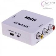 ממיר אות HDMI דיגיטלי לאות אנלוגי (AV (3RCA