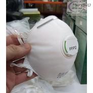 מסכת אבק עם פילטר ממברנה FFP2
