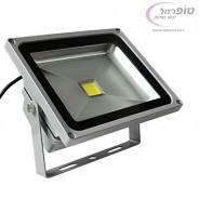 פרוז'קטור לד - תאורת הצפה - מוגן מים IP65 חסכוני בחשמל 220V במבחר עוצמות 20/30/50/100 W
