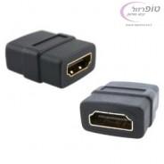 מתאם HDMI נקבה לנקבה מאפשר להאריך כבל HDMI