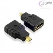 מתאם HDMI נקבה למיקרו HDMI זכר