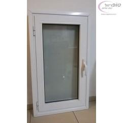 חלון אלומיניום לבן כנף בודד כולל רשת בהזמנה אקספרסס לפי מידה.