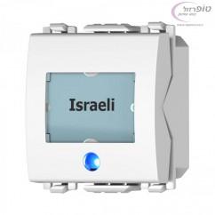 לחצן פעמון עם שם מואר לד כחול 12V לבן/שחור 2 מודול Nisko Switch