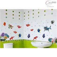 סט מדבקות מוצאים את נמו לחדר ילדים או אמבטיה