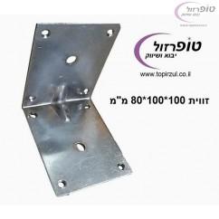זווית חיזוק גדולה מברזל מגולוון 80*100*100 ממ