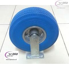 """גלגל קבוע פוליאוריטן מוקצף קוטר 10 אינץ' (26 ס""""מ) רוחב 8.5 ס""""מ אנטי פנצ'ר עד 120 ק""""ג"""
