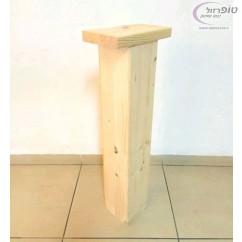 """רגל עץ אורן מלא 74X13.5X13.5  ס""""מ"""