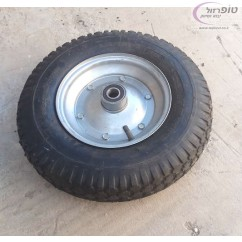 """גלגל אוויר ג'נט פח קוטר 16"""" (40.5 ס""""מ) רוחב 10 ס""""מ לציר 20 או 25 מ""""מ. משקל מקסימום 150 ק""""ג"""