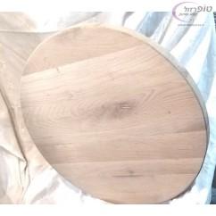 """פלטה עץ אלון לאמי עגולה בקוטר 65 או קוטר 75 ס""""מ עובי 4 ס""""מ"""