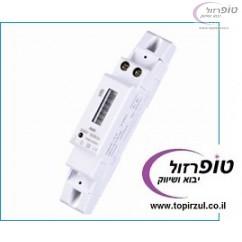 מונה חשמל חד פאזי 230V 45 A ללוח חשמל 1 מקום על פס DIN. תצוגת LCD / אנאלוגית