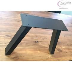 סט זוג רגלי ברזל בצורת ח לפינת אוכל / שולחן קפה (סלון) / ספסל