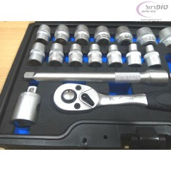 סט בוקסות מקצועי 3/8 עם 20 חלקים במזוודה מבית ProGreate
