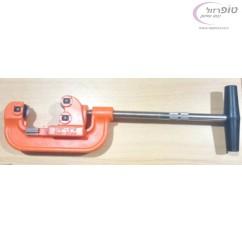 השכרת חותך צינורות נחושת / ברזל / אלומיניום בקוטר 3 - 50 ממ.