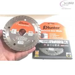 דיסק יהלום 4.5 אינץ' לחיתוך בטון , שיש , קרמיקה , גרניט , אריחים , בלוקים וכדומה. מבית הנטר כלי עבודה.
