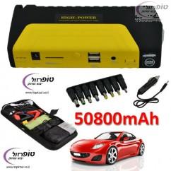 סוללת גיבוי בוסטר power bank להתנעת רכב או הטענת סלולרי. + מתאמים, מטען , ומטען מצת הרכב