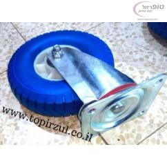גלגל 8 אינץ' פוליאוריתן מוקצף דמוי גלגל אוויר. קבוע / מסתובב / מסתובב עם מעצור