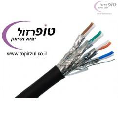 100 מטר כבל רשת cat7 מוגן  UV לשימוש חוץ outdoor NYY