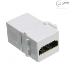 מתאם HDMI נקבה-נקבה לשקע קיסטון