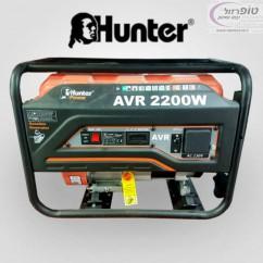 גנרטור 2200 וואט מייצב מתח AVR מבית HUNTER