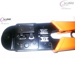 לוחץ מקצועי לקונקטור טלפון אמריקאי / בריטי  מסוגים RJ11 /  RJ12 /  BT431A / BT631A