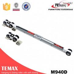 מערכת גלגלים טריקה שקטה לדלת הזזה מבית Temax דגם M940D