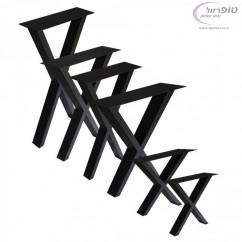 זוג רגלי X מעוצבות במבחר מידות להכנת שולחן / דלפק