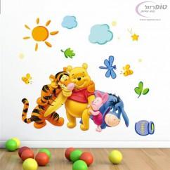 סט מדבקות פו הדוב והחברים לקישוט חדר ילדים.