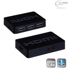 קופסת מיתוג - בורר  HDMI מ 5 מקורות ליציאה 1