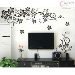 מדבקות פרחים דקורטיביות בשחור סלון , פינת אוכל או חדר שינה