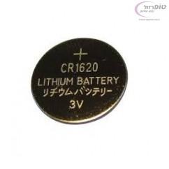 סוללת כפתור CR1620