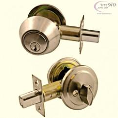 מנעול בטחון עליון עם מפתח וכפתור  -  מכונה גם dead lock