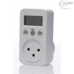"""מד צריכת חשמל דיגיטלי למדידת צריכת מוצרי חשמל וחישוב אוטומטי של עלויות שימוש בש""""ח"""