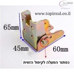 זווית ברזל מתקפלת לרגל שולחן עם כפתור נעילה