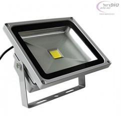 פרוז'קטור לד מוגן מים IP65 חסכוני בחשמל 220V במבחר עוצמות 10/20/30/50 W