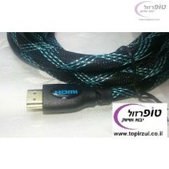 כבל HDMI 2.1 מקצועי תומך 4K/1080P תומך 3D באורך 3 מטר