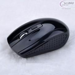 עכבר אלחוטי אופטי ארגונומי שחור מעוצב